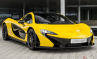 McLaren P1 Official Specification Revealed