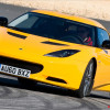 Lotus Expands Middle East Presence, Opens New Showroom in Dubai