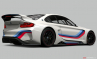 BMW Unveils 'Vision Gran Turismo' Virtual Car for Gran Turismo 6