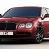 New Bentley Flying Spur Beluga Edition Revealed