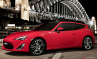 Global Reveal of Toyota GT86 'Shooting Brake' Concept