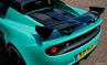 New Lotus Elise Cup 250 Unveiled
