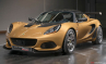 Limited-Edition Lotus Elise Cup 260 Revealed