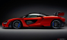 McLaren 'Senna' Hypercar Revealed