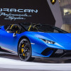 Huracán Performante Spyder Is Lamborghini's Most Track-Focused Convertible Ever