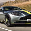 Aston Martin Reveals New Race-Inspired 'DB11 AMR'