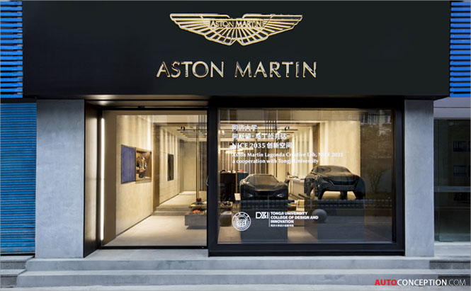 Aston Martin Opens New Design Studio in China