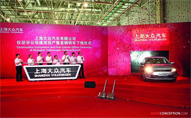 Volkswagen Opens New Vehicle Plant in China